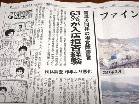 新聞.jpg