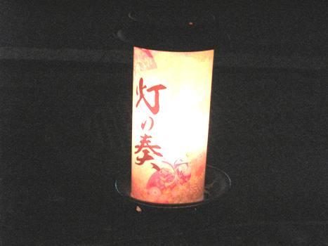 灯り4.jpg